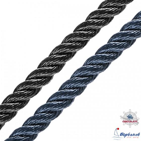 Въже 3-жилно синьо/черно