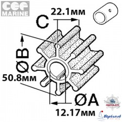 Импелер CEF 500101GX