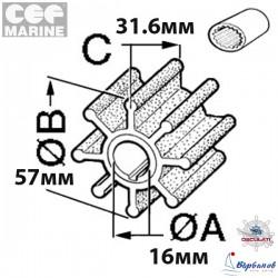 Импелер CEF 500107GT