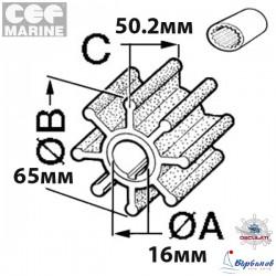 Импелер CEF 500106GT