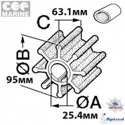 Импелер CEF 500105GT