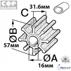 Импелер CEF 500108CGT