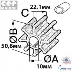 Импелер CEF 500127