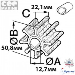 Импелер CEF 500129