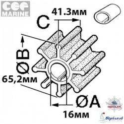 Импелер CEF 500120GT