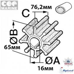 Импелер CEF 500187