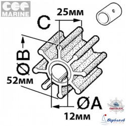 Импелер CEF 500123X