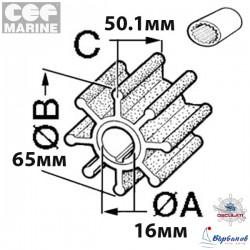 Импелер CEF 500114T
