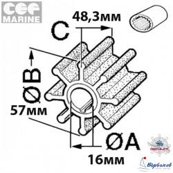 Импелер CEF 500178G Volvo