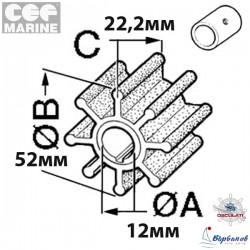 Импелер CEF 500146X