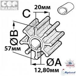 Импелер CEF 500166
