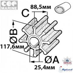 Импелер CEF 500144 Jabsco