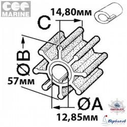 Импелер CEF 500334 Force 9,9/15 HP