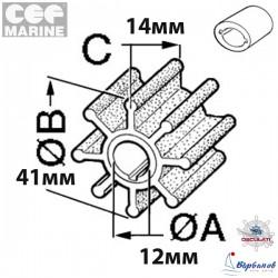 Импелер CEF 500396 Johnson/Evinrude/Mercury/Mariner