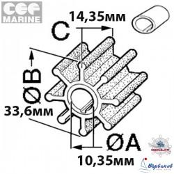 Импелер CEF 500377 Mercury/Mariner/Tohatsu
