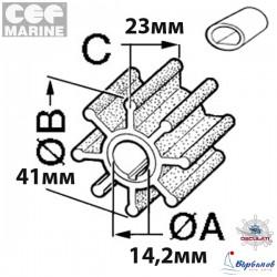Импелер CEF 500327 Honda