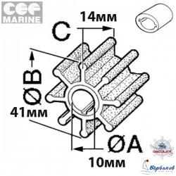 Импелер CEF 500336 Suzuki