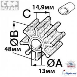 Импелер CEF 500387 Selva