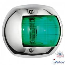 Навигационна светлина 112,5° зелена неръждаема
