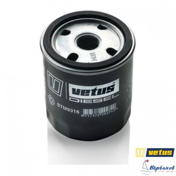 Филтър масло Vetus STM 9316