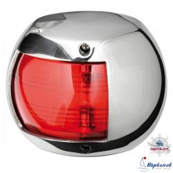 Навигационна светлина 112,5° червена неръждаема