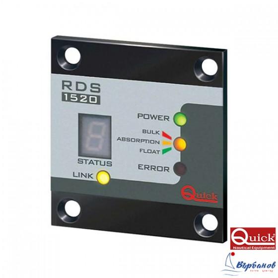 Дисплей за дистанционно управление RDS1520